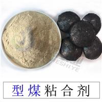 供应石灰窑型煤粘合剂代替块煤粉煤
