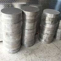 高精度5056大直徑鋁棒