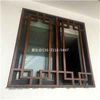 铝通焊接木纹铝窗花-厂家直销
