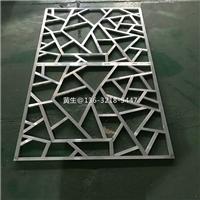 烤漆冰裂纹中式铝花格定制生产