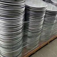 4.5mm厚铝圆片 山东 实力厂家直销