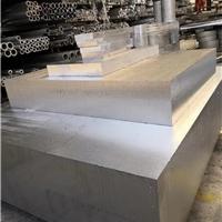 环保2024厚铝板 深圳铝板厂家批发