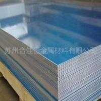 3004鋁板 報價