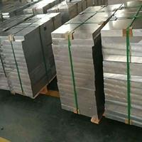国标6082t6铝板 薄厚铝合金板材零切批发