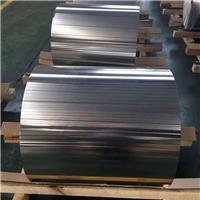 现货供应合金铝箔 印刷专用铝箔 复合铝箔