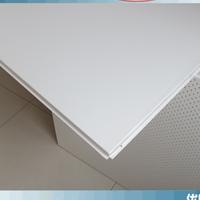 方型铝扣板,明架跌级铝天花