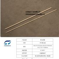 氧化铝管热电偶保护管C99陶瓷管