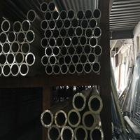 现货铝管6061挤压铝管6061铝管硬度