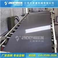 PP板材设备_PET片材生产线PE塑料片材生产线