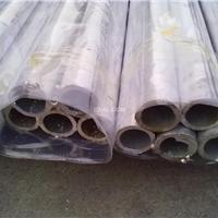 现货6061铝管 6061合金环保铝管
