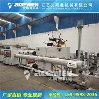 張家港PVC管生產設備擠出機生產線