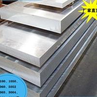 中厚铝板防锈6061耐腐蚀铝板生产厂家成批出售