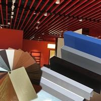 鋁方通天花廠家供應,吊頂材料生產銷售