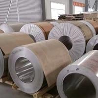 1235 純鋁箔 鋁帶 山東廠家直銷