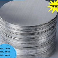 鋁鍋專項使用鋁圓片防銹3003鋁圓片生產廠家