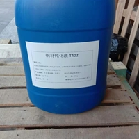 環保型銅材鈍化液