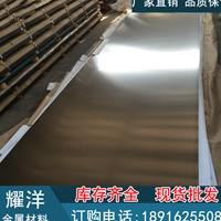 國標6061鋁板 鏡面反光鋁板