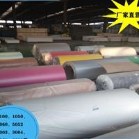 彩涂鋁卷1050防銹鋁卷生產廠家裝飾鋁板