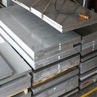 销售LG1铝合金LG1铝合金卷 量大从优