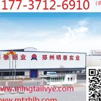 工業鋁箔膠帶用8011鋁箔原材料價格