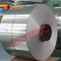 供应合金铝带  5052氧化铝合金带