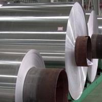 国标6063氧化合金铝带