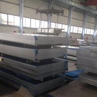 船舶制造专用合金铝板厂家直销