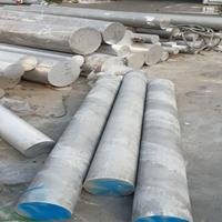 超硬鋁7050合金鋁板成分 7050鋁棒廠