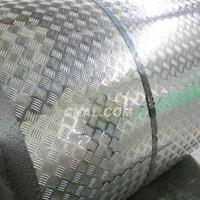 铝板、铝卷、花纹铝板、防滑铝板、铝皮压花铝板