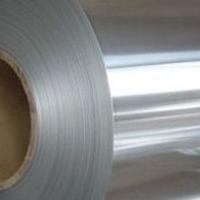 铝皮 铝卷 保温铝皮