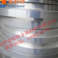 直销3003铝合金带  冲压铝带
