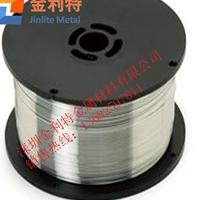 直銷1060純鋁線  0.6mm軸裝鋁線