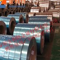 供应3003防腐铝合金带电缆铝带