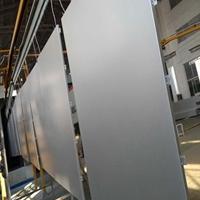 雨蓬造型鋁單板 樓盤檐口鋁單板