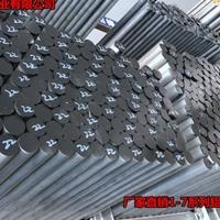 国标环保易切削2A12铝铜合金圆棒