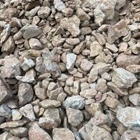 二级铝矾土块矿