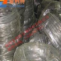 供应全硬6061铝线  国标环保铝线