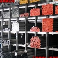 热处理强化2A12铝棒 2A12铝棒生产厂家