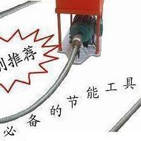 锅炉烟管清理机