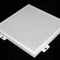 幕墻沖孔鋁單板   金屬鋁單板廠家