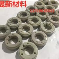 厂家 供应氮化铝陶片 氮化铝陶瓷异形件