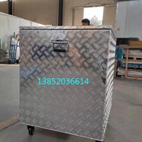 5052铝镁合金工具箱厂家江苏铝箱直销商