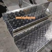 江苏1060花纹铝板厂家铝板定制防滑踏板