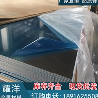 6082深冲压铝板 6082抗腐蚀铝板