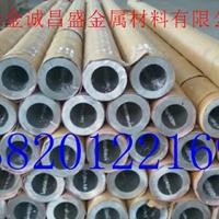 擠壓鋁管規格 6063鋁管廠家