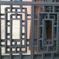 中式仿古木纹焊接铝窗花 品质保证