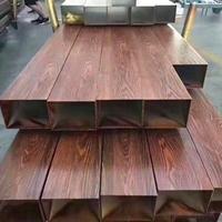 木纹铝方通厂家 商场铝方通装饰
