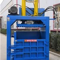 新款废料稀料液压打包机尺寸定做