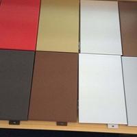 铝单板厂家供应2.5mm密拼铝单板 直销