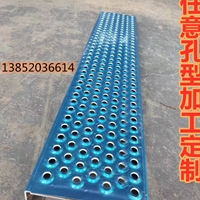 江苏合金铝板厂家铝板加工防滑脚踏板供应商
